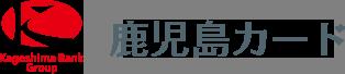 株式会社鹿児島カード