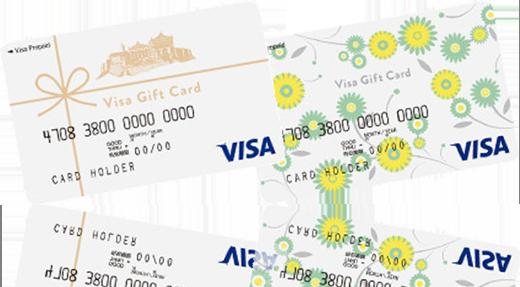 Visaギフトカード見本1