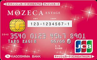 MOZECA EXTAGE pink
