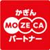 MOZECAパートナー