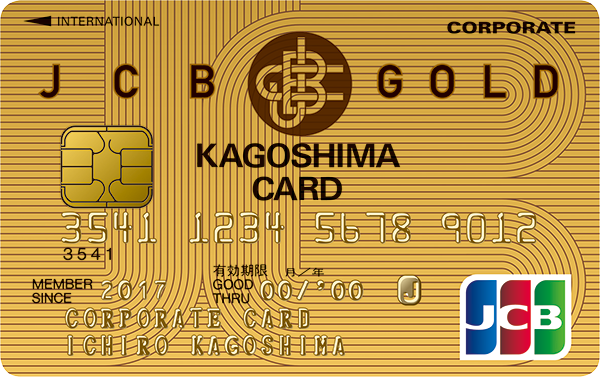 JCB法人一般カード