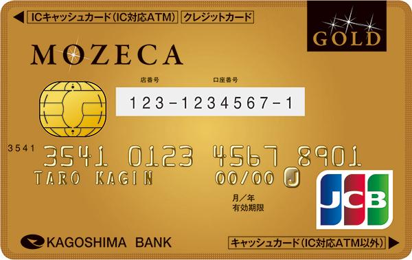 MOZECA JCB GOLD