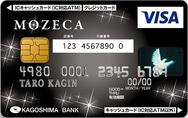 MOZECA Visa 一般