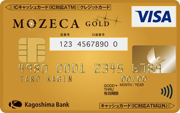 MOZECA Visa GOLD